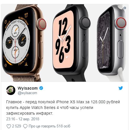 Новые iPhone и Apple Watch: названы цены и дата начала продаж в Украине (1)