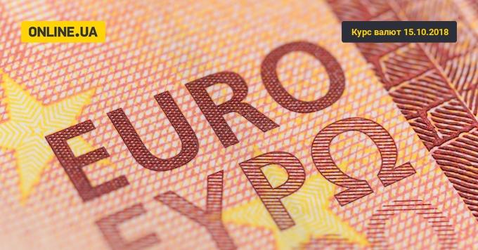 Курс валют на сегодня 15 октября - доллар не изменился, евро не изменился