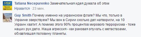 Відомий російський співак яскраво виступив на підтримку України (4)