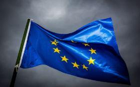 Надійшли хороші новини з Євросоюзу