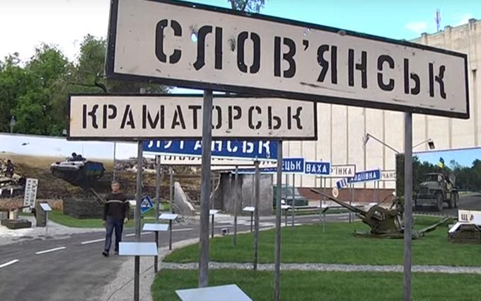 В Україні відкривається незвичайний музей АТО: опубліковано відео