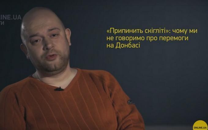 Журналист обратил внимание на победы Украины над боевиками ДНР
