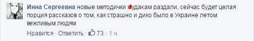 """Не гірше, ніж розп'ятий хлопчик і снігурі: соцмережі сміються з нової """"страшилки"""" росіян (1)"""