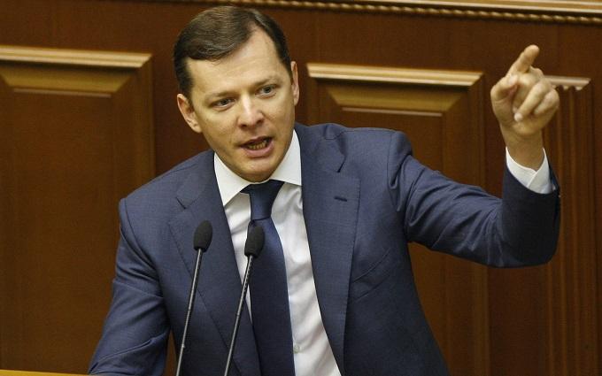 Ляшко оголосив про новий спосіб боротьби в розблокованій Раді