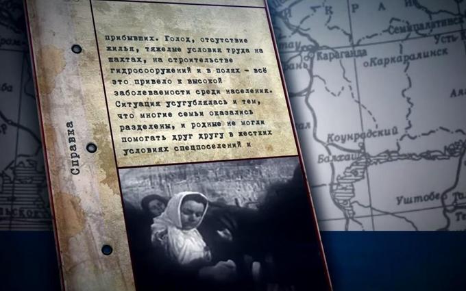 Политолог напомнил о трагедии, которая 8 марта произошла в СССР