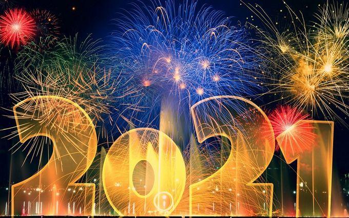 Привітання з Новим роком 2021 - вірші, прикольні, смс, картинки   ONLINE.UA