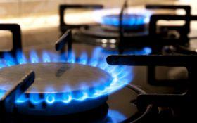 В Кабмине наконец-то объяснили, почему выросли цены на газ