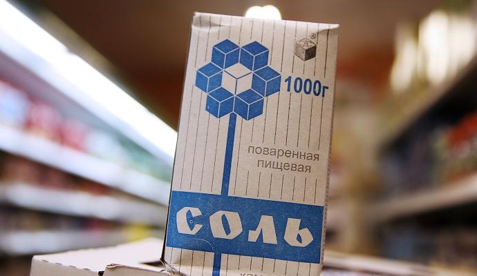 Минагропром просит НАБУ проверить Артемсоль из-за снижения цен для РФ