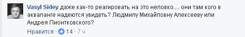 Путинской Нацгвардии дадут новое оружие: в соцсетях веселятся (2)