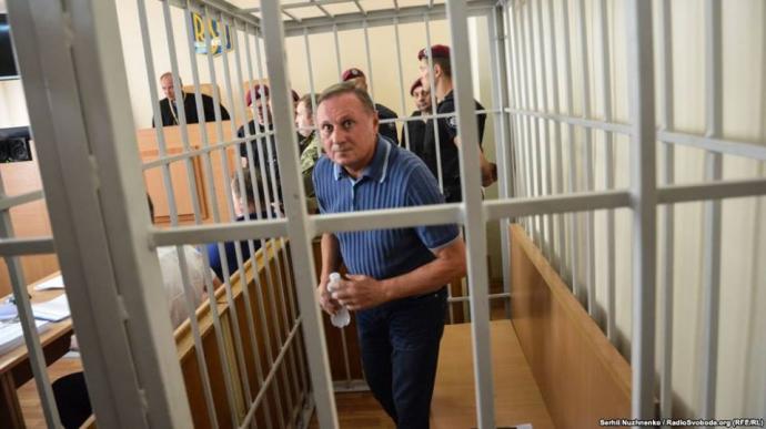 Суд прийняв рішення щодо арешту Єфремова (1)
