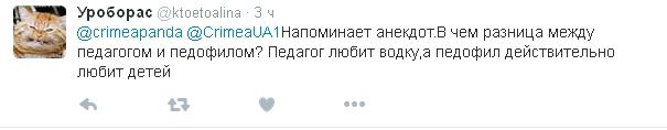 """В соцмережах безжально висміяли російську відповідь """"Макдональдсу"""" (3)"""