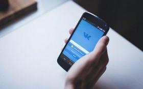 """Почти за неделю посещаемость """"Вконтакте"""" упала на 3 млн визитов"""