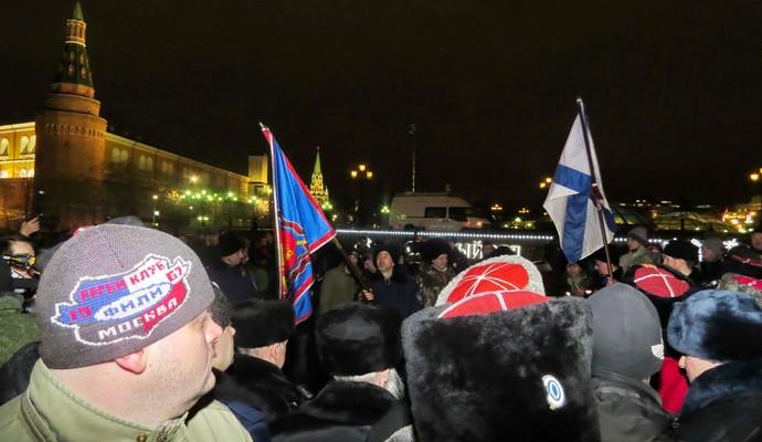 Российские активисты проведут митинг в центре Москвы