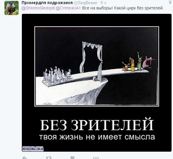 Ніколи такого не було, і знову: соцмережі киплять через результати виборів у Росії (4)