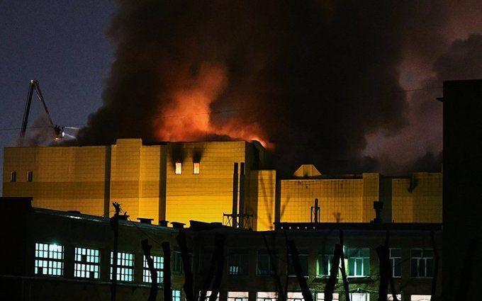 Пожежа у Кемерово: з'явилися записи дзвінків замкнених в кінозалах людей у службу порятунку