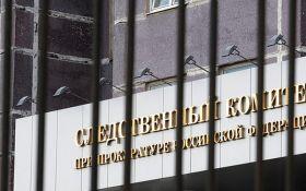 """В России заявили о задержании члена """"Правого сектора"""": опубликовано видео"""