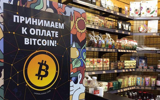 Что в Украине можно купить за криптовалюту