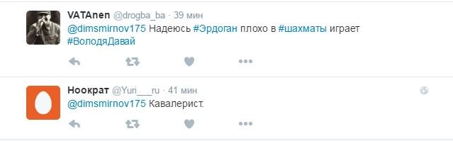 У Росії Путіна прославили кострубатою англійською: опубліковані фото (1)