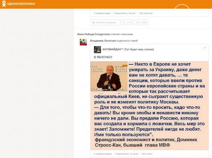 Учителів-фанатів ДНР і Путіна знайшли ще в одному місті України: опубліковані фото (16)