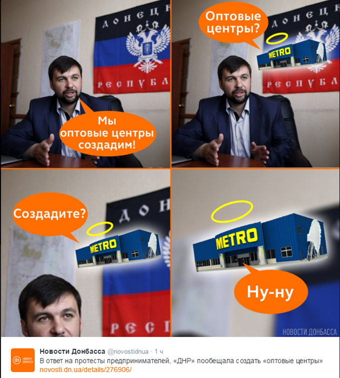 Бойовики ДНР роздали обіцянки підприємцям: соцмережі сміються (1)
