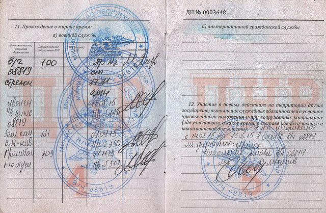 СБУ похвалилася уловом: з'явилися відео зі спійманими бойовиками ДНР (1)