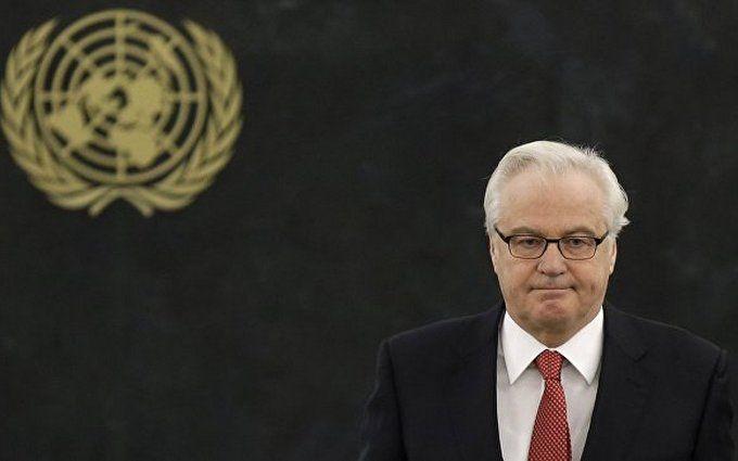 Яркие слова, видео выступлений постпредаРФ вмеждународной организации ООН — Виталий Чуркин