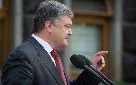 Порошенко назвал главное условие для развития экономики Украины