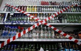 Київську владу засмутили щодо заборони продавати алкоголь вночі: опубліковано відео