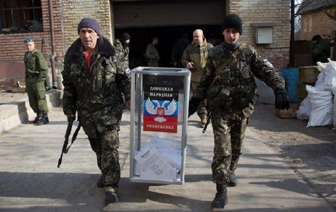 """Бойовики ДНР зазивають людей на свої """"праймеріз"""": з'явилося фото"""