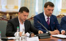 Гончарук сообщил, когда в Украине стартует либерализация рынка земли