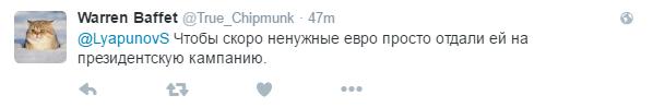 """""""Подруга"""" Путина сделала новое громкое заявление о своих планах (4)"""