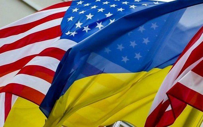 Позор: США пригрозили Украине сокращением помощи