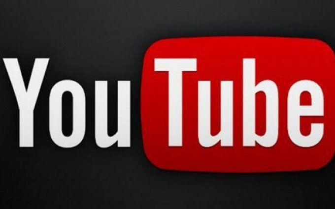 В сети рассказали, как открыть секретный режим Youtube