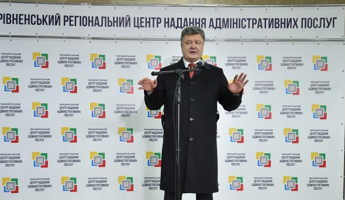 Децентрализация является денежным обеспечением реформ - Порошенко