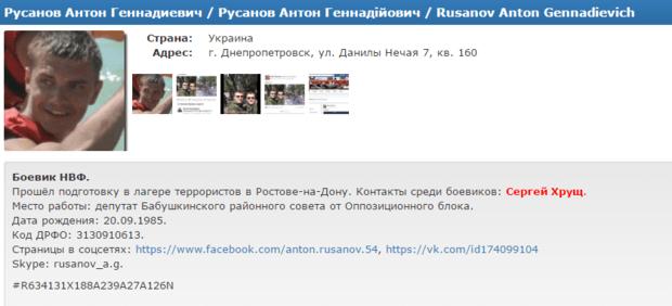 Розгорається скандал із депутатами від Опоблоку, які погралися в окупантів: з'явилися фото (2)