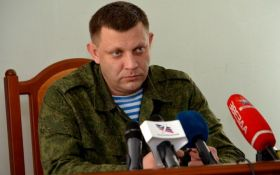 В сети нашли новый повод посмеяться над главарем ДНР: опубликовано видео