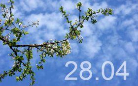 Прогноз погоды в Украине на 28 апреля