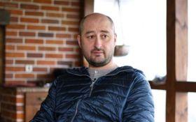 Аркадий Бабченко прокомментировал возможность нового покушения