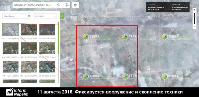 З'явилися фото скупчення російської військової техніки на Донбасі (1)