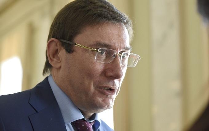 """Луценко побачив """"Новоросію"""" в суді над Єфремовим"""
