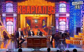 """Национализация """"ПриватБанка"""": в сети вспомнили видео """"Квартала 95"""""""