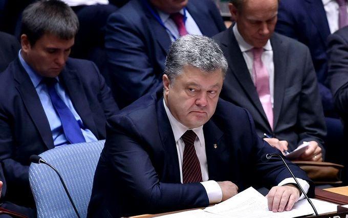 Порошенко в ООН зробив резонансну заяву про Росію і Сирію