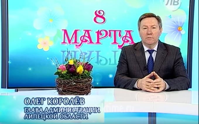Российский губернатор подготовил безумное поздравление с 8 марта: опубликовано видео