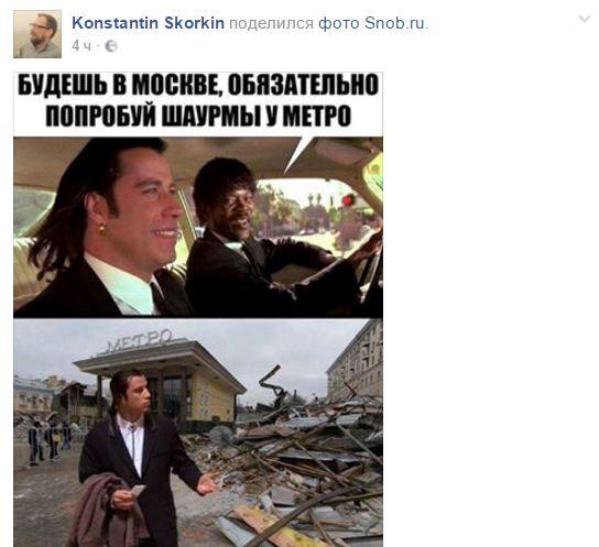 Нова війна з ларками в Москві збурила соцмережі: з'явилися фотожаби (3)