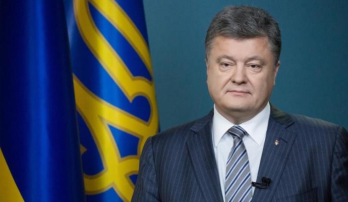 Президент поздравил украинцев с Днем Соборности (видео)