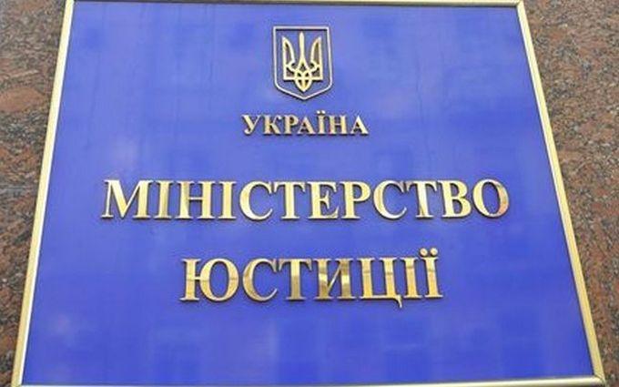 Минюст и Лукаш поспорили насчет компенсации Януковичу