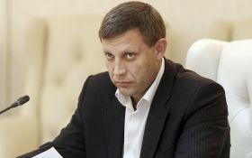В Донецке нарисовали странный портрет главаря ДНР: появилось фото