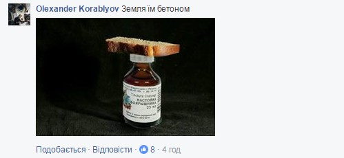 От какого праздника отказались: в сети едко высмеяли празднование 23 февраля в России (3)