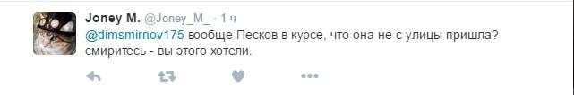 У Путіна відповіли на жорстку заяву британського прем'єра: соцмережі веселяться (4)