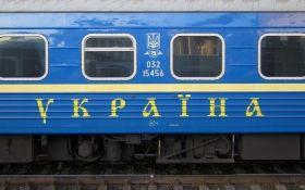 """""""Укрзализныця"""" значительно повышает цены на билеты: названы цифры и сроки"""